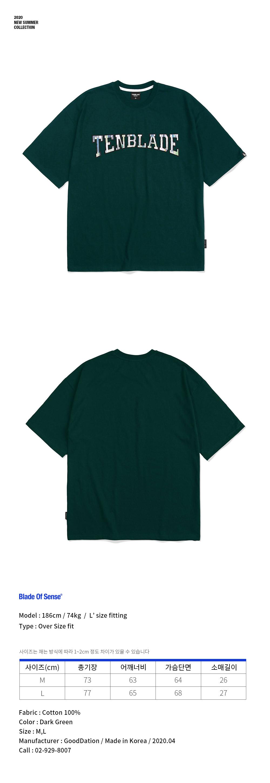 패치워크 자수로고 티셔츠-다크그린