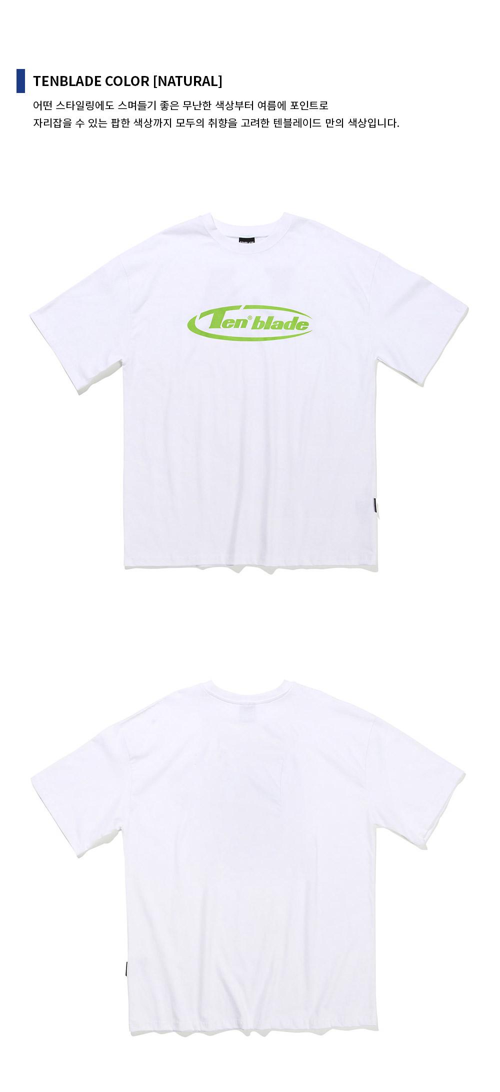 tbj139ss-white-green_04.jpg